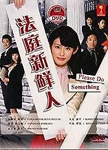 please do something japanese drama