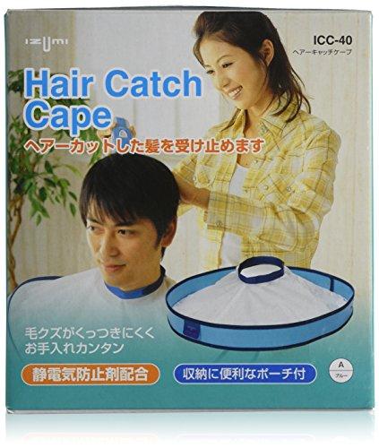Hair Catch Cape Icc-40 Blue (Japan Import) by Izumi