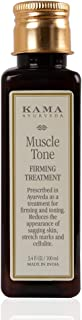 Kama Ayurveda Muscle Tone Firming Treatment, 100ml