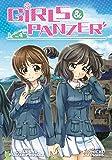 Girls und Panzer Vol. 4 (English Edition)