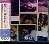 Rare (Japan Limited Edition) (INCL. 5 Bonus Tracks + DVD) [Import]
