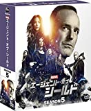 エージェント・オブ・シールド シーズン5 コンパクトBOX[DVD]