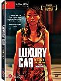 Luxury Car (Jiang Cheng Xia Ri) – Amazon.com Exclusive
