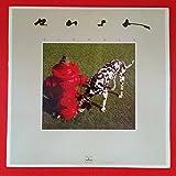 RUSH Signals LP Vinyl VG+ Cover VG+ Sleeve 1982 Mercury SRM 1 4063
