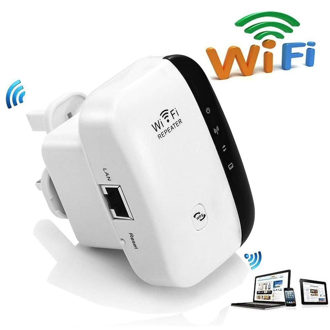 フロンティア盆助けになる2パック AP Wifiブースター信号増幅器,WIFI 無線LAN中継器/WIFI リピーター/アクセス ポイント/ワイヤレス ルータ/Wi-Fiレンジエクステンダ2.4GHz 300Mbpsに対応 コンセント直挿しモデル