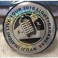 今市隆二 缶バッジ 56mm ソロライブ RYUJI IMAICHI LIVE TOUR 2018 LIGHT DARKNESS LD ライトダークネス 三代目 J Soul Brothers 三代目 JSB 3JSB グッズ