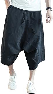 Amazon.fr : Baggy - Shorts et bermudas /