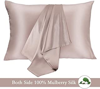 JOGJUE Silk Pillowcase for Hair and Skin 2 Pack 100% Mulberry Silk Bed Pillowcase Hypoallergenic Soft Breathable Both Sides Silk Pillow Case with Hidden Zipper, Pillow Cases (Standard, ApricotGray)