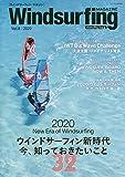Windsurfing MAGAZINE(8) 2020年 05 月号 [雑誌]: Freerun(フリーラン) 増刊