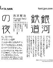 TA丸四角 (TA_marushikaku_m) ダウンロード版