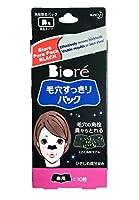 【花王】ビオレ 毛穴すっきりパック 鼻用黒色タイプ 10枚入 ×10個セット