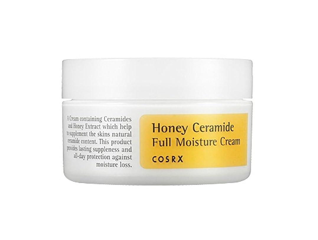 セミナーホールドオール故障COSRX Honey Ceramide Full Moisture Cream 50ml/COSRX ハニー セラミド フル モイスチャー クリーム 50ml [並行輸入品]