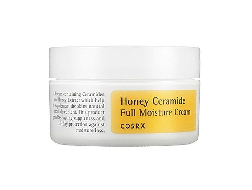 ヨーロッパ登録する伝記COSRX Honey Ceramide Full Moisture Cream 50ml/COSRX ハニー セラミド フル モイスチャー クリーム 50ml [並行輸入品]