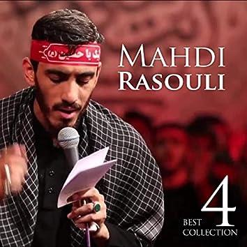 Best of Mahdi Rasouli Vol.4