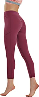 Women's Yoga with Pocket Compression Abdominal Control Sports Fitness Pants