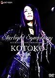 Starlight Symphony-KOTOKO LIVE 2006-IN YOK...[DVD]