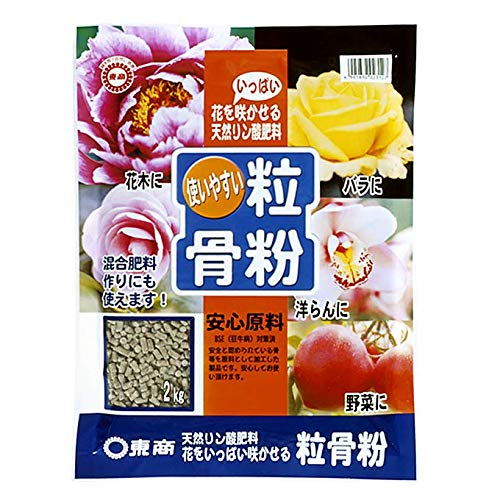 東商 粒骨粉 2kg
