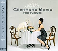 Cashmere Music by Toko Furuuchi (2005-11-30)