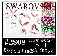 〈UVクラフトレジン〉 SWAROVSKI #2808 ハート 基本カラー系 6mm/2グロス フラットバック グロス ダークモスグリーン