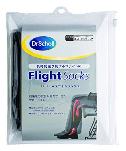 Japanse sokken en panty's Dr. Scholl's vlucht sokken L *AF27*