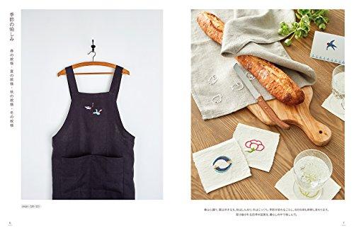 「クロヤギシロヤギ」という、刺繍用品・刺繍雑貨の人気通販ショップを運営していることでも知られている、刺繍作家・千葉美波子さんが手掛けた本です。  日本古来から伝わる和の図案を200点以上、意匠の名前、意味も添えて紹介していますよ。