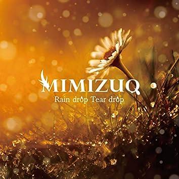 Himekuri Ningyou (Instrumental)