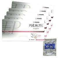 vinco ファロス円皮鍼 (100本入) 太さ0.18mm×針長0.9mm x5箱 + 日本薬興 神洲 ひ鍼 (2針入り)