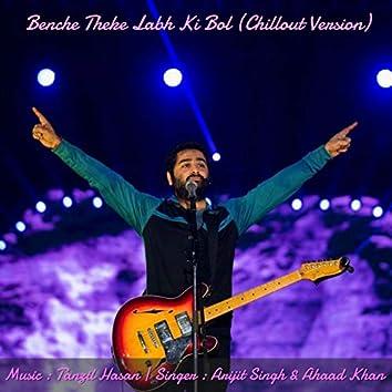 Benche Theke Labh Ki Bol (feat. Ahaad Khan)