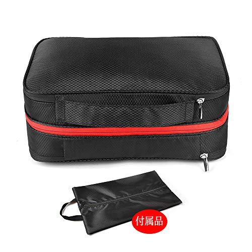超便利旅行圧縮バッグ ファスナーで圧縮 スペース50%節約【17L 大容量】,パッキングオーガナイザー アレンジケース 衣類収納 防水 軽量,4層区間 乾湿分離 衣類仕分け シューズバッグ付き,スーツケースに入れる 旅行便利グッズ 出張/ジム/キャップ/ア