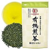 Green Tea leaves Sencha, JAS Certified Organic,Japanese Uji-Kyoto, 80g Bag 【YAMASAN】
