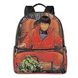 Akira リュック バック ビジネスリュック 大容量 バックパック キッズ バッグ 旅行 入学 かわいい 男女兼用 遠足 お祝い プレゼント