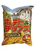 深川油脂 ポテトチップス 札幌編 焼とうもろこし味 70g