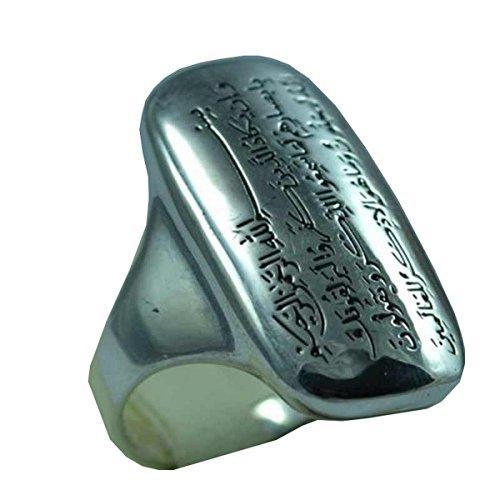 ☪ Sehr schöner Ring Muslimischer Schutz gegen den Bösen Blick (Buri Nazar) graviert ein Teil der Maus 68 AL-QALAM (die Feder). Sehr schöne Form und versilbert.