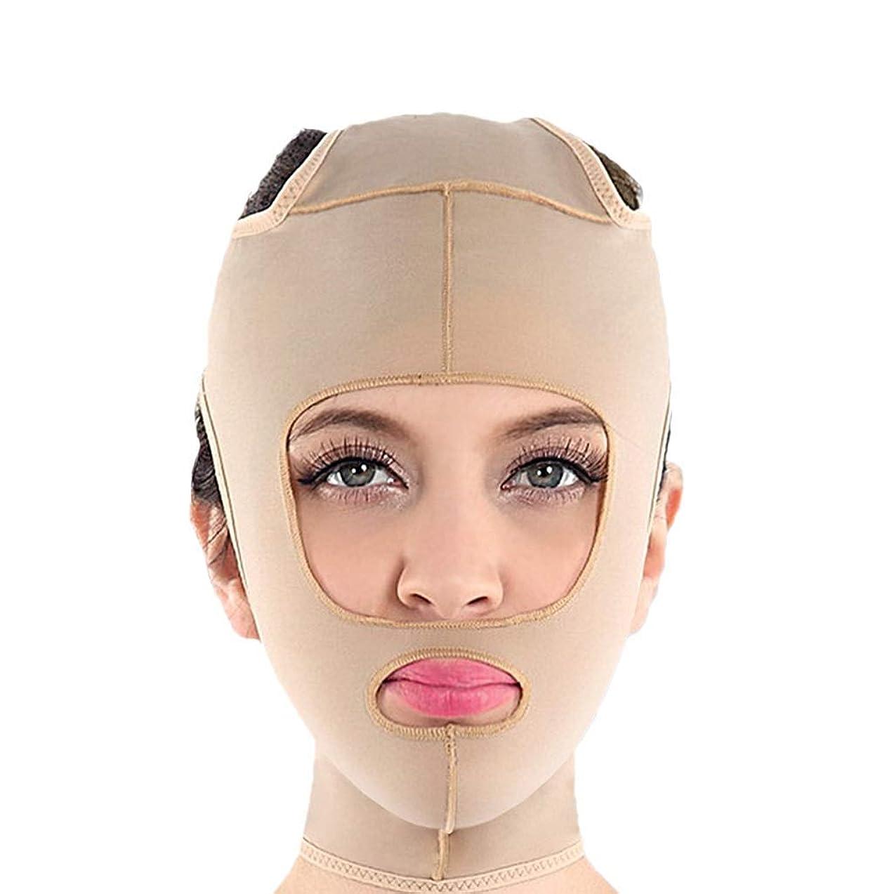 差別的重要スタンドフェイスリフティング、ダブルチンストラップ、フェイシャル減量マスク、ダブルチンを減らすリフティングヌードル、ファーミングフェイス、パワフルリフティングマスク(サイズ:M),S