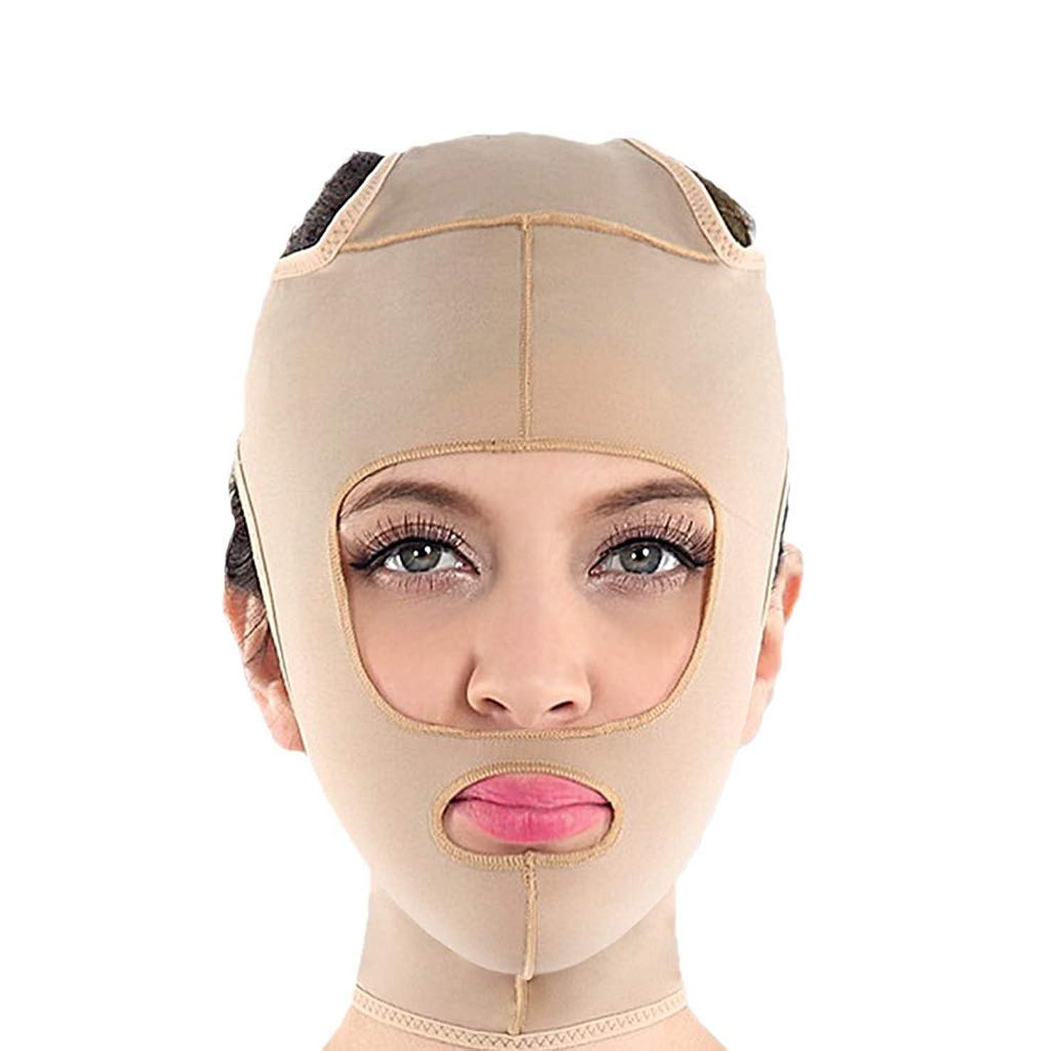 テレビ局チラチラするプレミアフェイスリフティング、ダブルチンストラップ、フェイシャル減量マスク、ダブルチンを減らすリフティングヌードル、ファーミングフェイス、パワフルリフティングマスク(サイズ:M),M