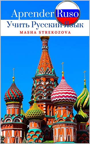 Aprender Ruso: Учить русский язык de [Masha Strekozova, Book Hub Pub]