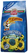 MARTIN Premium Sun Flower Seeds With Sea Salt, 100 gm (Pack of 1)