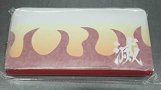 鬼滅の刃 風 鬼退治 財布弐 (火炎模様) 煉獄杏寿郎 、炎柱、ロングウォレット、長財布