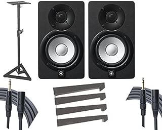 Yamaha HS7 Studio Monitor Pair + Stands + Auralex Mopads + Mogami Cables