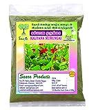 Swadesh SAARA : Kalyana Murungai Leaf Powder 900g