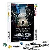 1000 piezas de puzzle Transformers: Megatron Movie Poster Jigsaw Classic poster juego puzzle, desafiante juguete de bricolaje regalo decoración de la pared pintura 75x50cm