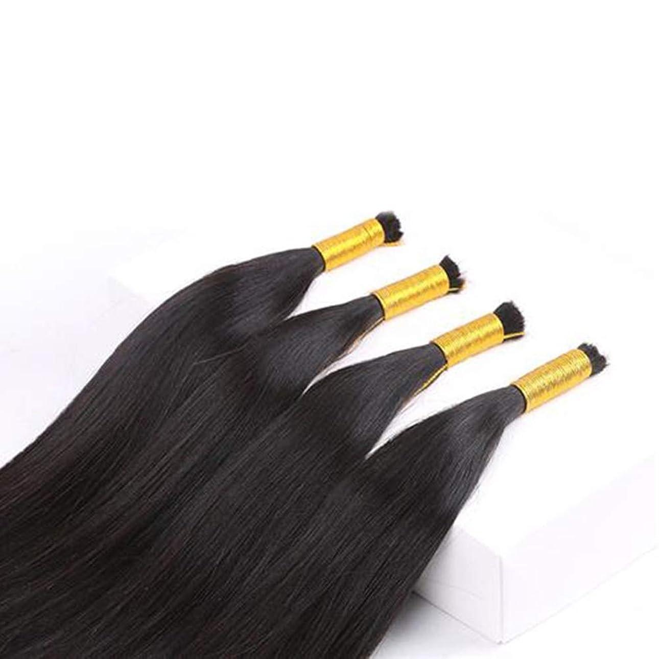 モードリン大学ドラムBOBIDYEE 髪の束と絹のようなストレートヘアフロントの閉鎖とストレートヘアエクステンション混合長ナチュラルカラー複合毛レースのかつらロールプレイングウィッグロングとショートの女性自然 (色 : Natural Color, サイズ : 40cm)