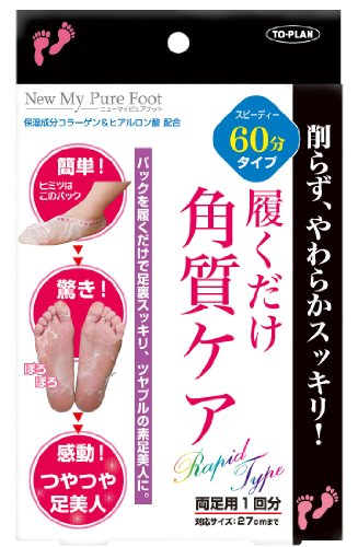 To Plan Horny Care New My Pure Foot