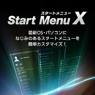 Start Menu X 6 PRO 1ライセンス【Windowsスタートメニューのカスタマイズ/グループ化/アクセス高速化・快適化/タイマー機能】|ダウンロード版
