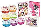 TVアニメ「おねがいマイメロディ」Anniversary BD-BOX[Blu-ray/ブルーレイ]