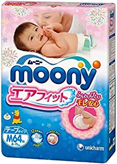 Japanese Soft Diapers - Nappies NEW Moony Air Fit,  6-11 kg,  Medium,  (64 Psc) Irritation Free,  for Extra Sensitive Skin,  Leaks Free