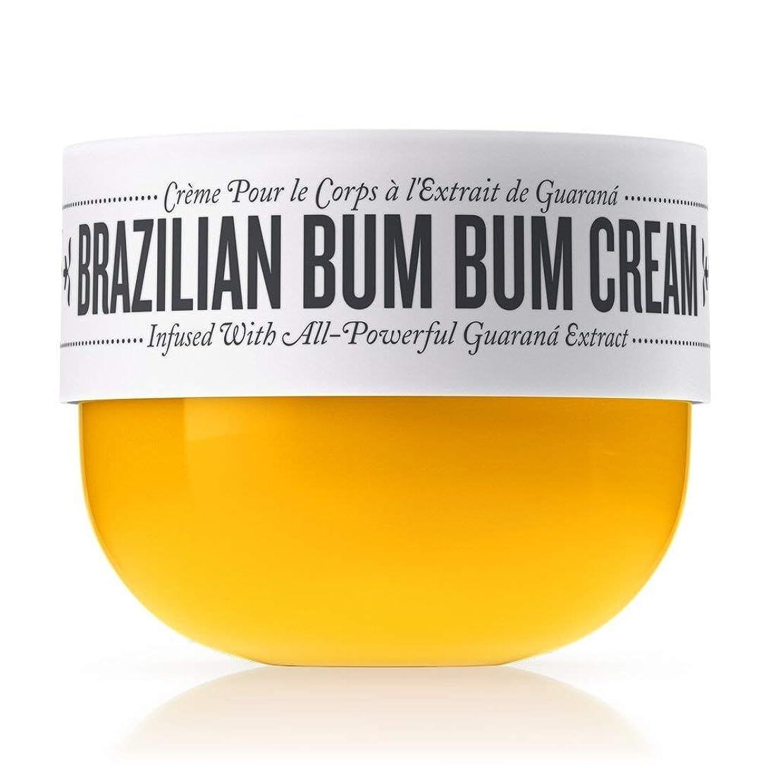 マトロン否定する石鹸Brazilian BUM BUM Cream 25ml トライアルサイズ【並行輸入品】