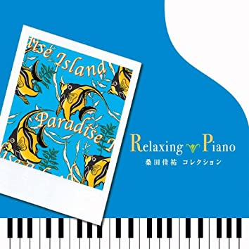 Relaxing Piano - Keisuke Kuwata Collection