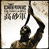 Takasago Army(Chthonic)