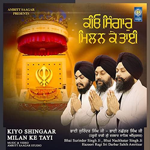 Bhai Surinder Singh Ji Hazoori Ragi Sri Darbar Sahib Amritsar & Bhai Nachhatar Singh Ji Hazoori Ragi Sri Darbar Sahib